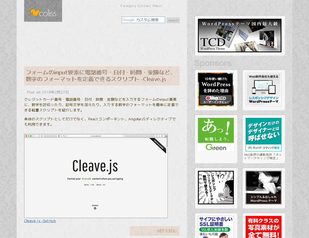 Webデザインの勉強に!Webデザイナーの方にオススメのWebサイト5選